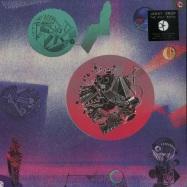 Front View : Jonny Drop - THE ONLY SOUND (LP) - Alberts Favourites / ALBFLP03