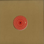 Front View : Peshka - PLEASANT PAIN EP - Amam / AMAMGYRE001