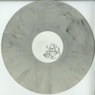 Front View : Sorrowbot - QUALKNTRL EP (GREY MARBLED VINYL) - Schrodingers Box / SBOX007