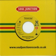 Front View : Roscoe & Friends - BARNYARD SOUL / WATERMELON MAN (7 INCH) - Soul Junction / SJ1014