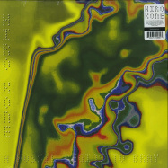 Front View : Hiro Kone - A FOSSIL BEGINS TO BRAY (LP + MP3) - Dais / DAIS143LP / 00136859