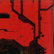 Front View : Matrixxman - PLANET X EP - Planet X / PX003