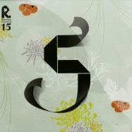 Front View : Various Artists - TREATS VOL. 5 (2X12 INCH, VINYL ONLY) - Retreat / RTR015