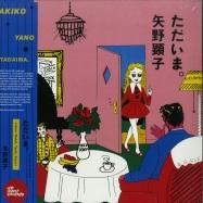 Front View : Akiko Yano - TADAIMA. (LP) - Wewantsounds / WWSLP16
