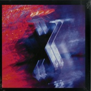 Front View : Adriatique - X (Black Vinyl) - Siamese / SIAMESE010