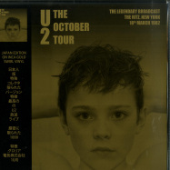 Front View : U2 - THE OCTOBER TOUR (INCA GOLD SWIRL LP) - Coda / CRLVNY028