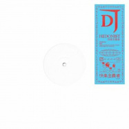 Front View : DJ Hedonist - EP#2 (140 G VINYL) - Mysticisms / MYS 009Y