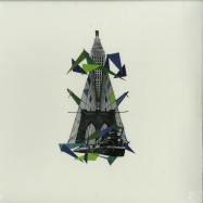 Front View : V/A (Adam X, Mike Parker, Dj Hyperactive, Jeff Derringer) - NEW YORK_CHICAGO - Reclaim Your City / RYC007