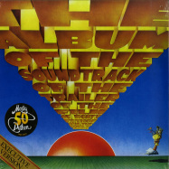 Front View : Monty Python - THE ALBUM ... OF MONTY PYTHON AND THE HOLY GRAIL (LP) - Virgin / 0806114