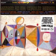 Front View : Charles Mingus - MINGUS AH UM REDUX (2LP) - Get On Down / GET51339LP