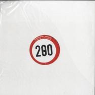 Front View : Raucherecke - CHORDHOSE + LIBIDO 200 (2x12 + Downloadcode) - 200 Records / 200 bundle 002