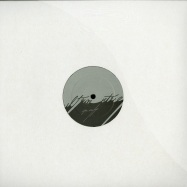 Front View : Seuil - OAMER - BABY FORD REMIX (2014 RE PRESS) - Ultrastretch / u_stretch02