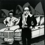 Front View : Shahara-Ja - IM AN ARABIAN KNIGHT (EGYPITIAN LOVER RMX) - Left Ear Records / LER1013