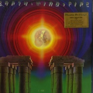 Front View : Earth, Wind & Fire - I AM (LTD FLAMING 180G LP) - Music On Vinyl / MOVLPL092 / 9150998