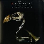 Front View : Blasted - R.EVOLUTION - Asteroid Records / AV001