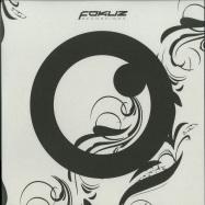 Front View : The Vanguard Project - TWICE AS NICE EP - Fokuz Recordings / FOKUZ091