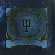 Front View : Tom Caruana - INNER SPACE (COLOURED LP) - Tea Sea / TC46-C