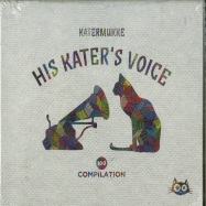 Front View : Various Artists - KATERMUKKE 100 COMPILATION (2XCD) - Katermukke / 9866398