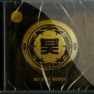 Front View : Various Artists - WAY OF THE WARRIOR TWO (CD) - Shogun Audio / shacd008