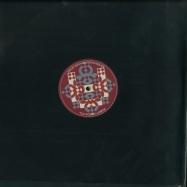 Front View : Various Artists - SPECIAL PACK 04 (3X12) - Artform / arrpack04