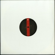 Front View : Dragutesku - HIPNOZA EP (180G VINYL) - Modeight / MODEIGHT003
