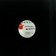 Front View : Distinction - THATS THE WAY I LIKE IT - Hansa / HANSA1216AB