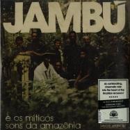 Front View : Various Artists - JAMBU - E OS MITICOS SONS DA AMAZONIA (2LP + MP3) - Analog Africa / AALP088
