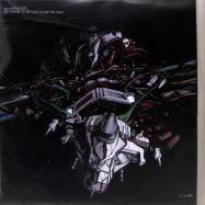 Front View : Various Artists - AUX44100 (3X12) - mindcolormusic / AUX44100