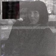 Front View : Enji - URSGAL (LP + DL CODE) - Squama / SQM009
