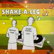 Front View : Various Artists - SHAKE-A-LEG (LP) - Perfect Toy Records / pt038lp