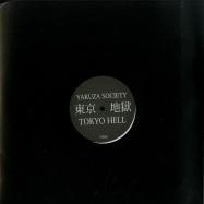 Front View : Tsuyoshi Ogawa - Tokyo Yakuza Society - Tokyo Hell / TH001