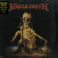 Front View : Megadeath - THE WORLD NEEDS A HERO (180G 2LP) - BMG / BMGCAT246DLP / 8889743