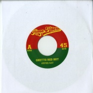 Front View : Supercat / Fu Schnickens - GHETTO RED HOT / RING THE ALARM (7 INCH) - Home Hitters / HOMEHIT002