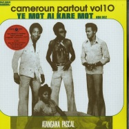 Front View : Atangana Pascal - YE MOT AI KARE MOT (LTD LP + MP3) - Nanga Boko / NBK-002