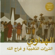Front View : Attarazat Addahabia & Faradjallah - AL HADAOUI (LP + MP3) - Habibi Funk / Habibi011