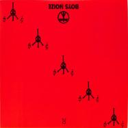 Front View : Boys Noize - STRICTLY BVNKER - Boysnoize Records / BNR202