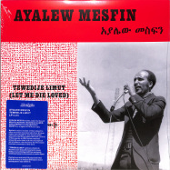 Front View : Ayalew Mesfin - TEWEDIJE LIMUT (LET ME DIE LOVED) (LP) - Now Again / NA5194LP