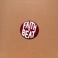 Front View : Bruce Ivery - THE REBIRTH EP - Faith Beat / FAITHBEAT-03