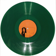 Front View : Unknown Artist - QNQN 2643 (GREEN VINYL / 180G / VINYL ONLY) - QNQN / QNQN2643C