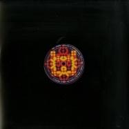 Front View : Joss - SOLELY (INCL DAVID KENO RMX) - Artreform / ARR021