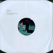 Front View : Piotr Cisak - VENUS EXPRESS EP - Tutamen / TUT003