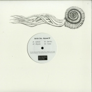 Front View : Border One - ABYSSAL EP - BORDER ONE RECORDS / BORDER01