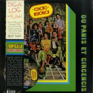 Front View : Various Artists - TROPICALIA: OU PANIS ET CIRCENCIS (180G LP + CD) - Lilith Records / LR340LP