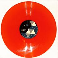 Front View : Various Artists - RELIKT 005 (COLOURED VINYL) - Relikt / RELIKT005