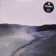 Front View : Pulshar, Biodub, Heavenchord, Julian Perez - ESPECTRUM 2, EP2 - Avantroots / AR052.2