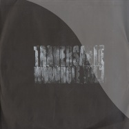 Front View : Unknown - TRAVERSABLE WORMHOLE VOL.7 - tw07t