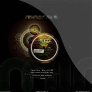 Front View : Secret Cinema - MINERALS EP 1/3 - Gem Records / GEM011