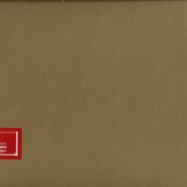 Front View : Nicuri - ORBITAL CHORDS (VINYL ONLY) - Growin Music / GROWIN001