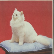 Front View : Madcat - PETITE MUSIQUE DE CHANVRE - FHUO Records / FHUO008