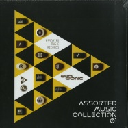 Front View : Various Artists - ASSORTED MUSIC COLLECTION 01 (6 X 12INCH BOX / INCL SLIPMATS) - Assorted Music / AMR01